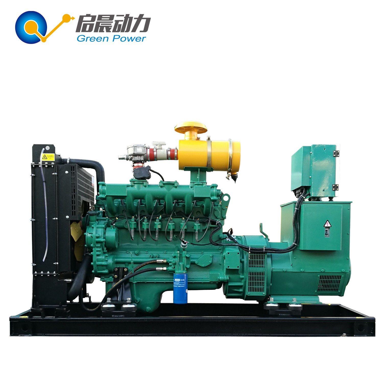 [Hot Item] 20kw Small Gas Turbine Generator for Sale Natural Gas/LPG/Biogas  Generator
