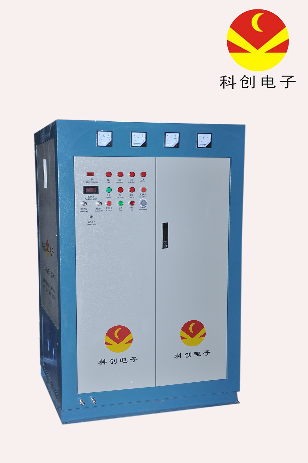 China Igbt Induction Heater With Infrared Thermometer For Hammer Heating Iii Heat Treatment Machine
