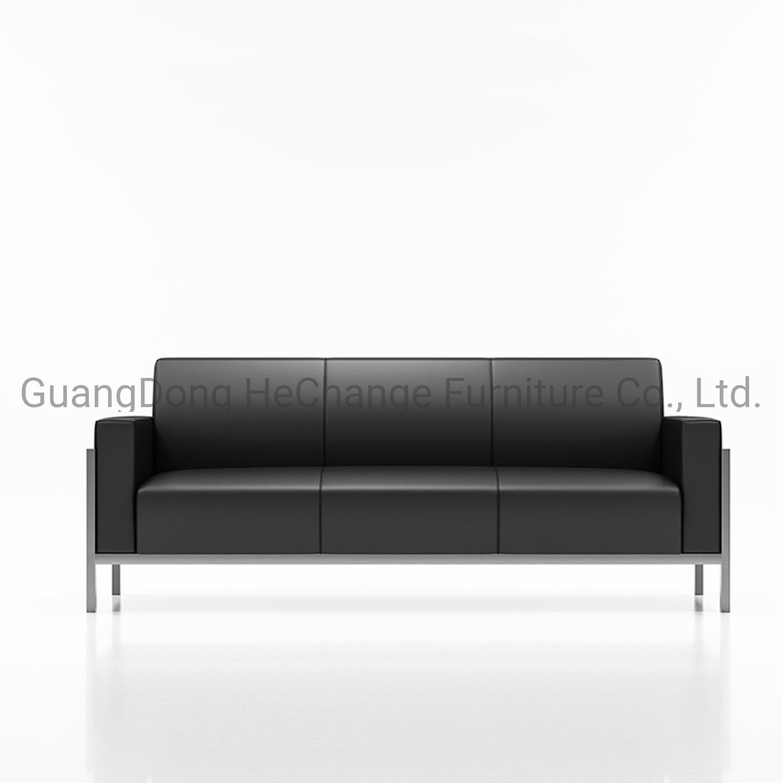 Office Black Leather Reception Sofa