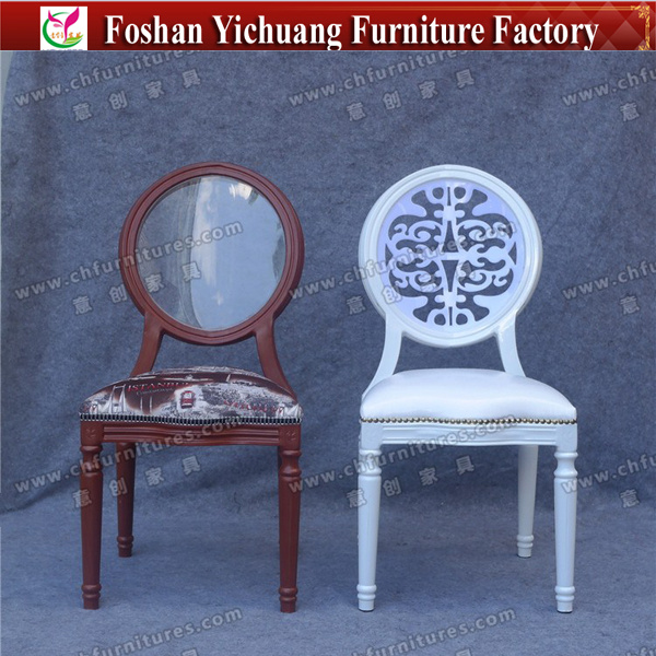 Etonnant China Yc D301 Delicate And Fancy Banquet Dining Round Back Metal French  Bistro Restaurant Chair   China Restaurant Chair, French Bistro Chair