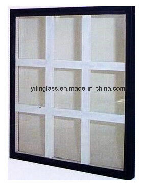 Double Glazed Glass for Building Curtain Wall, Window, Door pictures & photos