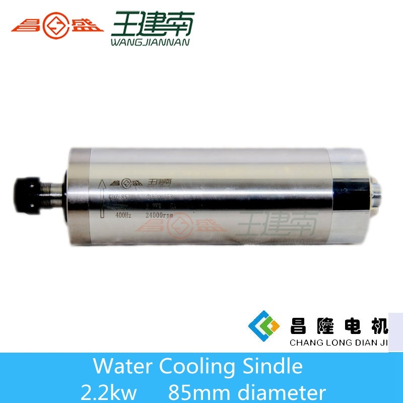 2.2kw 85mm Diameter Er20 400Hz Water Cooled Spindle for Deep Engraving pictures & photos