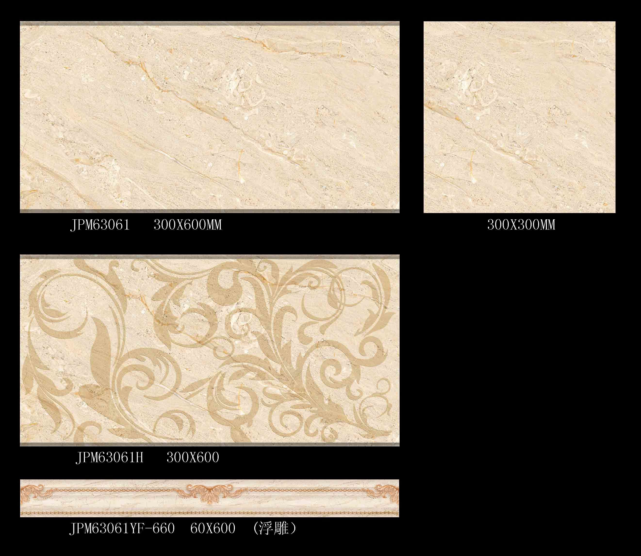 China Hot Sale Washroom Ceramic Wall Tile Floor Tile 60*60 30*30 ...