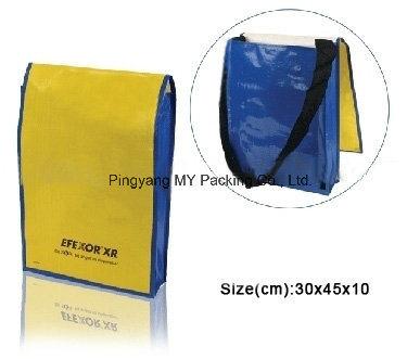 7388bda873 China Custom Teens Bicycle Shoulder Bag Messenger Nonwoven Bag - China  Bicycle Shoulder Bag