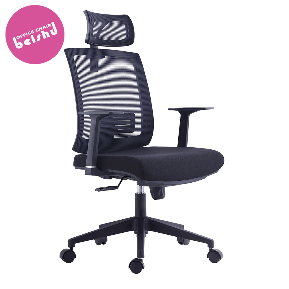 Mesh Chairs Office Room Swivel