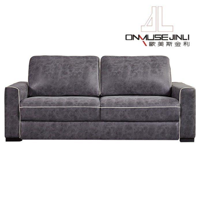 China Modern Design Combined Sofa