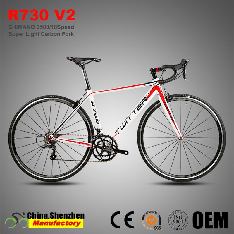 808091ff9d0 R730-V2 Sora 3500-18speed Carbon Fork Superlight Aluminum Alloy Road Bicycle
