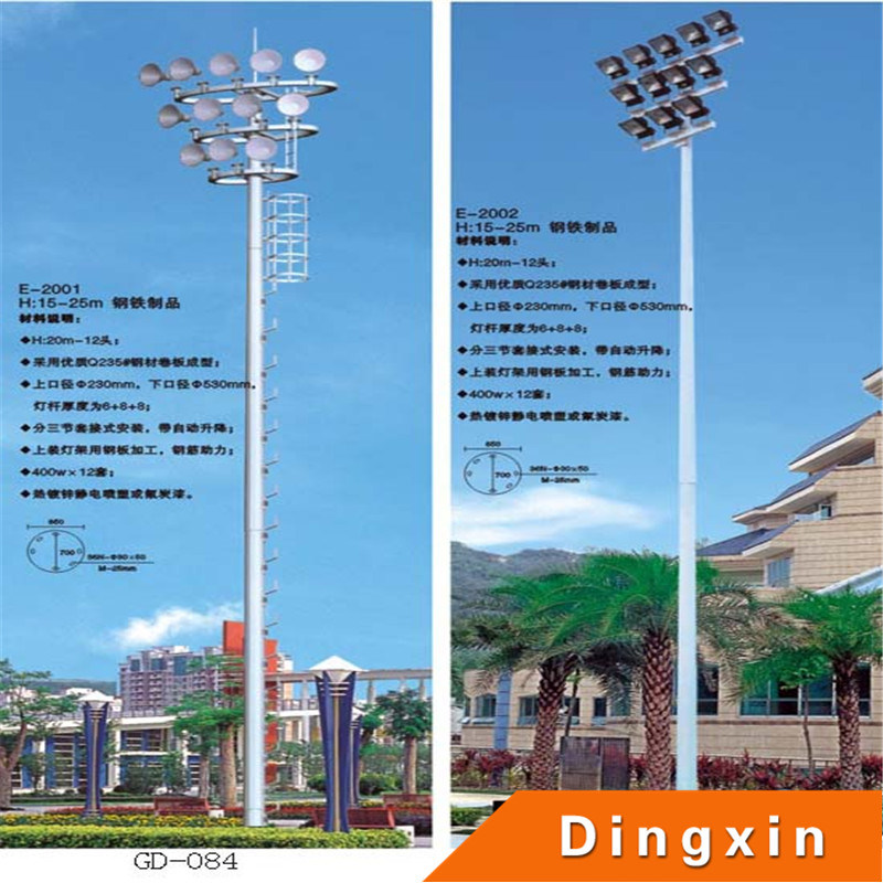 China 22m Sports Stadium High Mast Lighting Pole With
