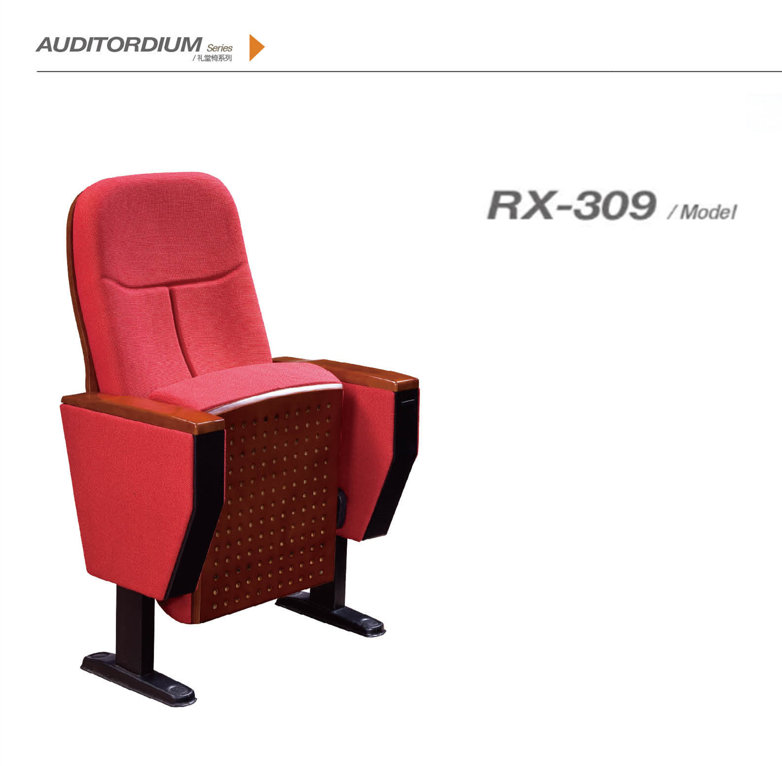 High Quality and Cheap Auditorium Seating (RX-309)