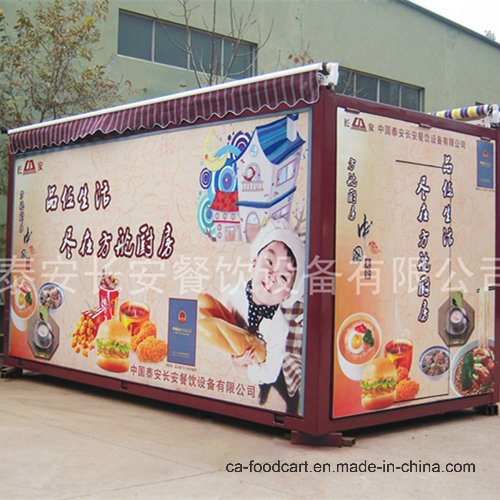 New Style Mobile Restaurant pictures & photos