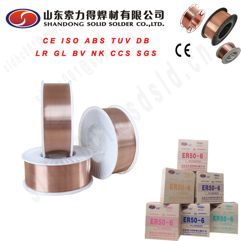 China Copper Coated CO2 MIG Aws Er70s-6 1.2mm Welding Wire - China ...
