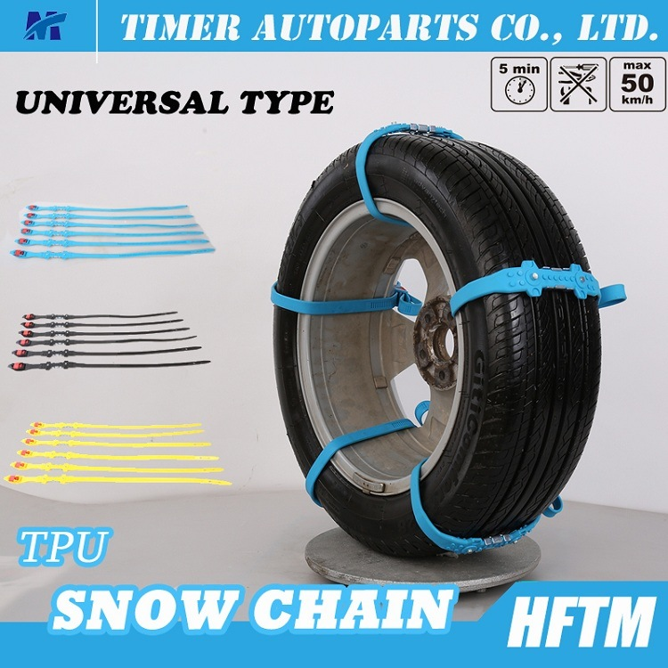 Emergency TPU Material Snow Anti-Skid Chain Plastic