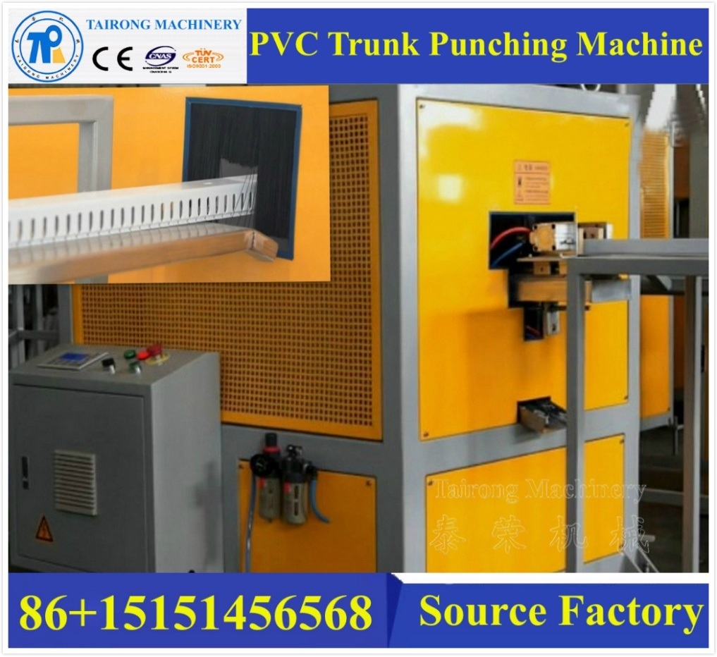 China White Color Plastic Cable Duct PVC Wire Duct Punching Machine ...