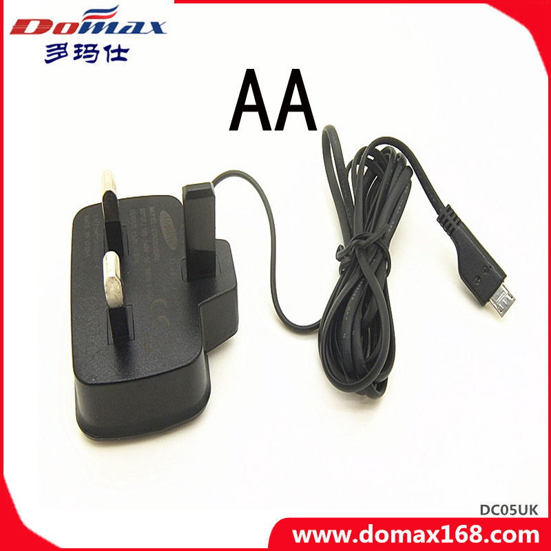 China Mobile Phone Accessories UK Plug Original Wired Wall Charger ...