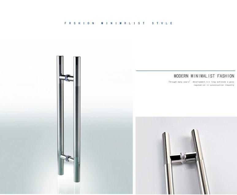 China Stainless Steel Hinge H Straight Glass Door Pull Handle