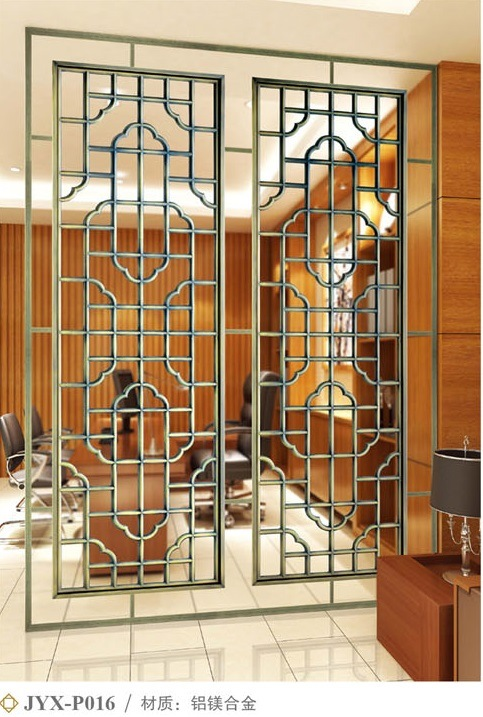 Screen 006 Privacy Screens Room Divider