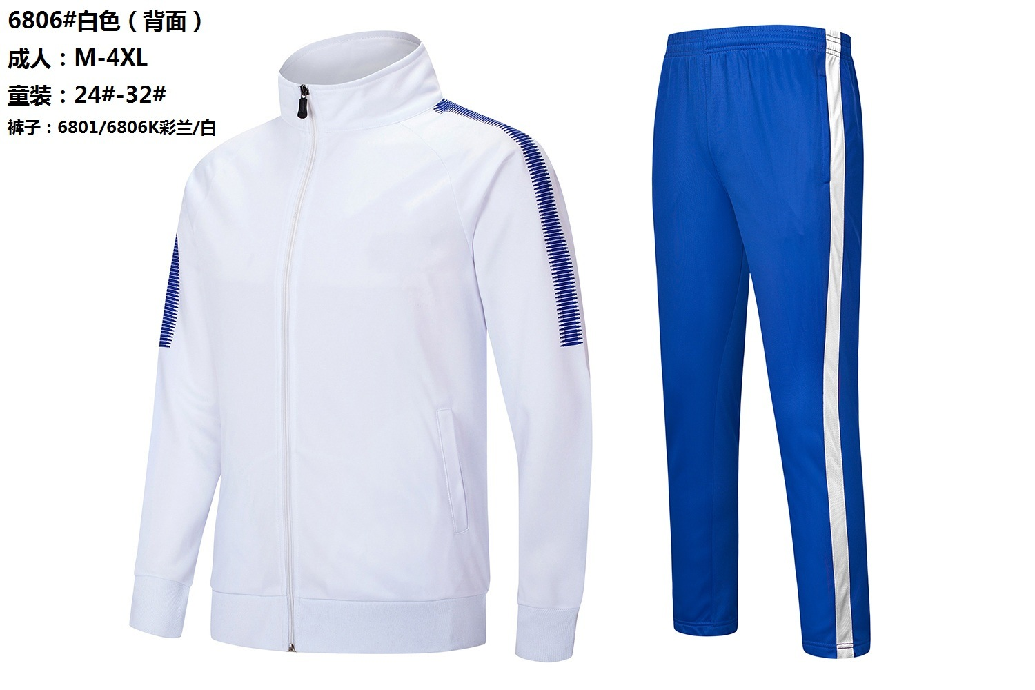 bee260d6b9f China 100% Polyester Sport Track Suit Men Tracksuit Sports Tracksuits  Design Your Own Tracksuit Sportswear - China Tracksuit
