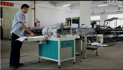 China CF40 Book Central Sewing Machine Photos Pictures Madein Unique Central Sewing Machines