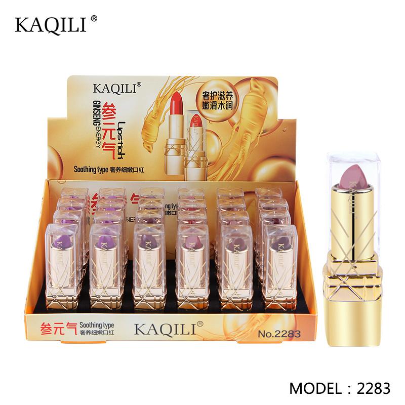 [Hot Item] Kaqili Moisturizing High Quality Chinese Makeup Brands Lip Stick