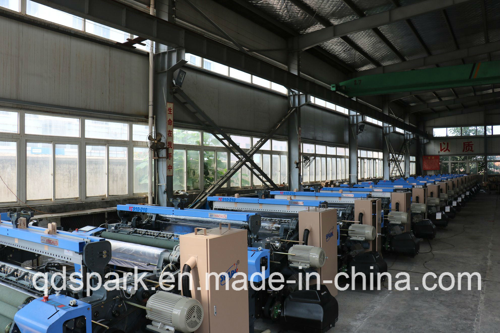 High Speed Air Jet Loom for Cotton Fabric Weaving Machine pictures & photos