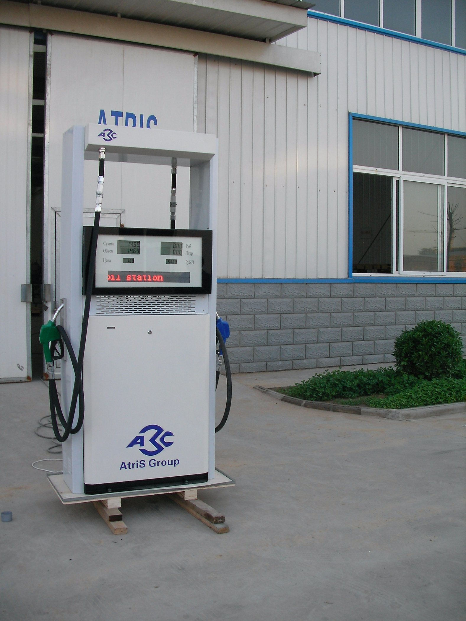 One Nozzle, One Pump Gas Station Fuel Dispenser with LED