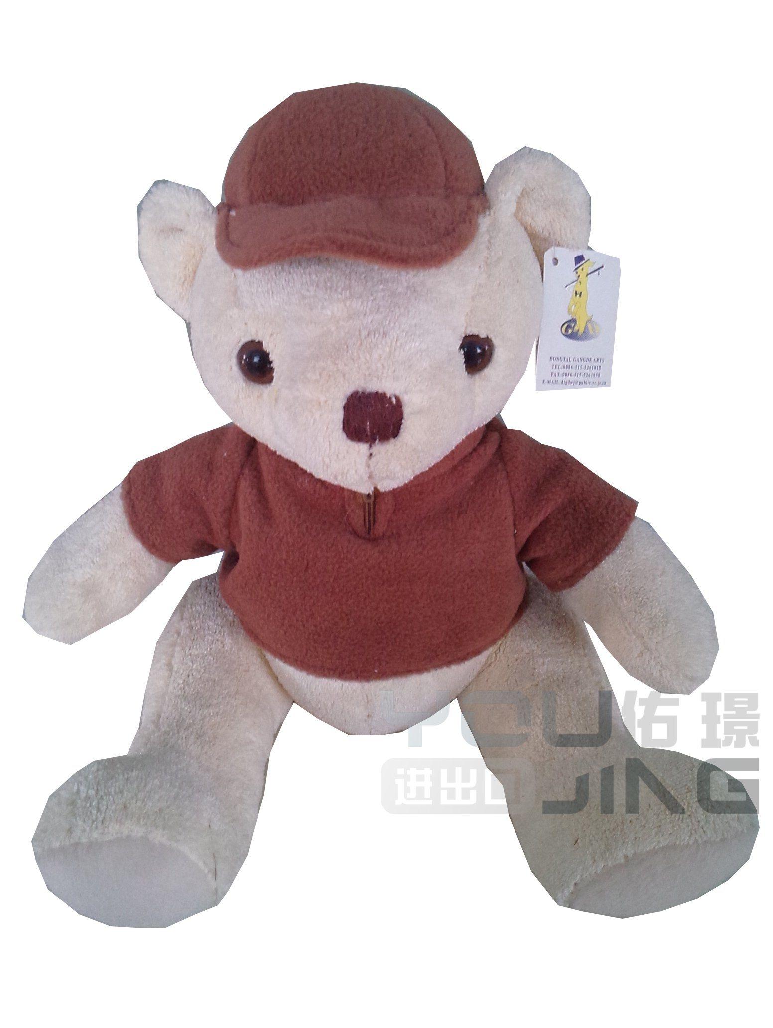 b37ad76dc7f8 China Custom Plush Teddy Bear Green Striped T-Shirt Photos ...