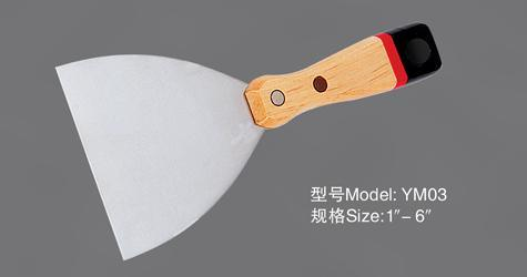 Ym03 Wooden Handle Putty Knife