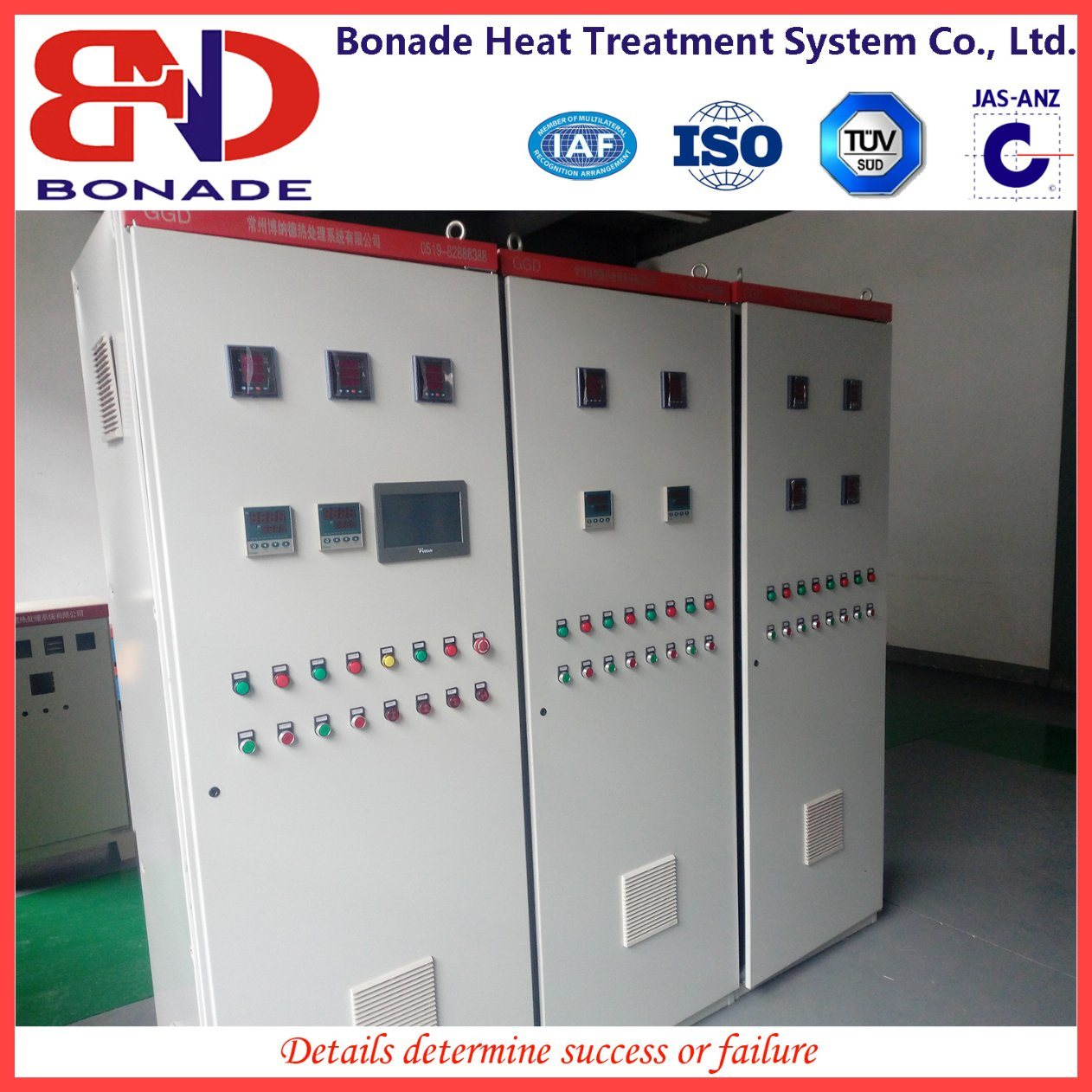 Aluminum Alloy Quick Quenching Furnace with Vertical Heat Treatment Furnace