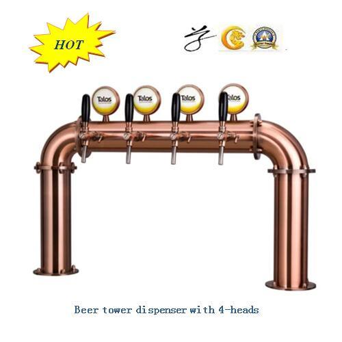 Stainless Steel Beer Equipment - Arched Beer Dispenser pictures & photos