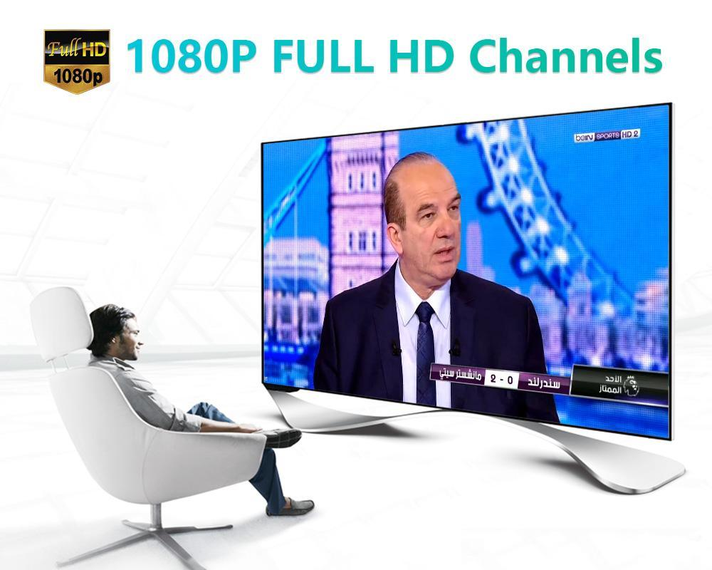 Qhdtv Arabic Sports Italy UK Germany 1300+ Europe IPTV Arabic IPTV Channels Streaming IPTV Account Apk Work on Android