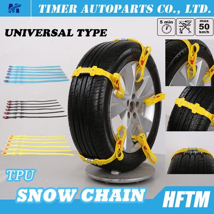 TPU Material Quick Mounting 3minuets Snow Anti-Skid Chain Wheel Chains for Emergency