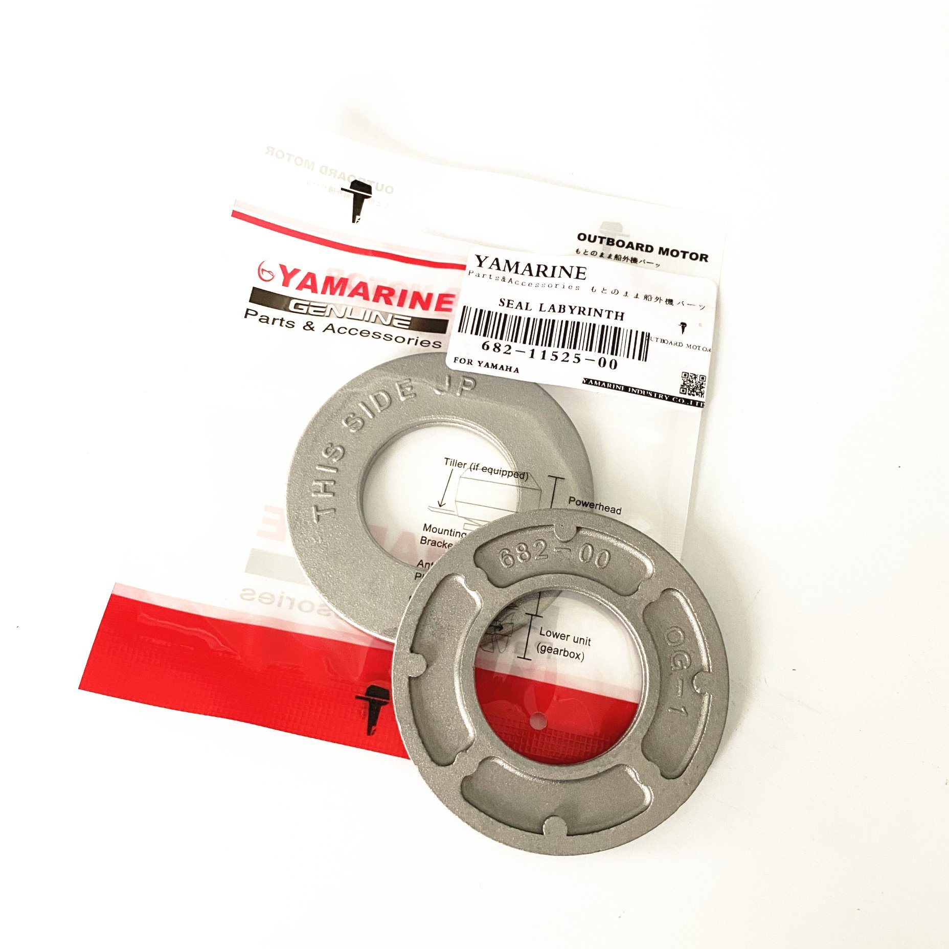 New Genuine OEM Part labyrinth 1 8CH115150000 8CH-11515-00-00 Yamaha Seal