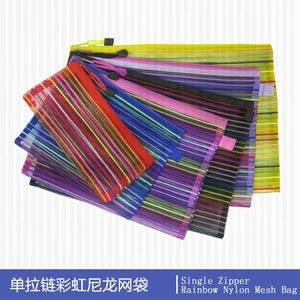Single Zipper Rainbow Nylon Mesh Bag A4 B4 A5 B5 A6