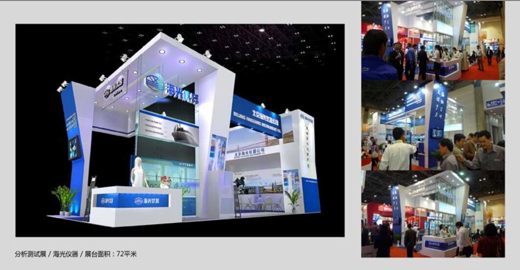 Exhibition Booth Manufacturer China : Analytica china exhibition stand design custom made booth