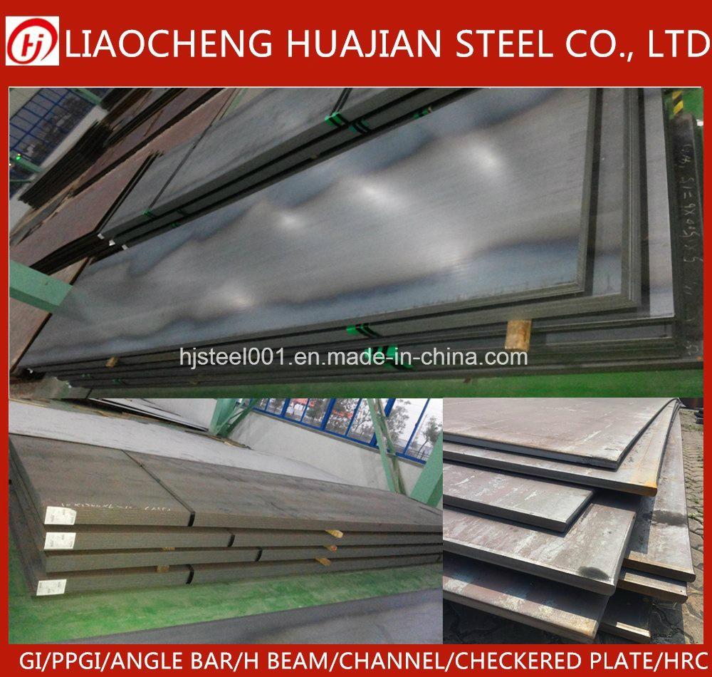 Sheet steel galvanised 1-2mm iron steel plate 100 mm to 1000 mm steel strip