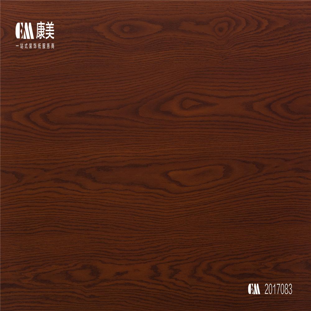 China Decorative Paper Used To Impregnated Melamine Of Laminated Flooring Decoration Colorful Printing