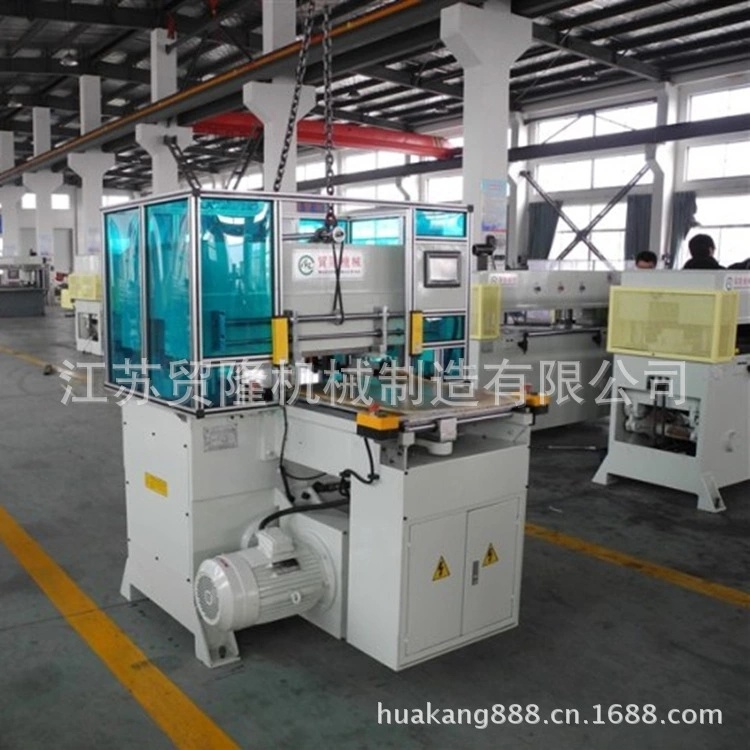Maolong Hydraulic Half-Broken Die Cutting Machine