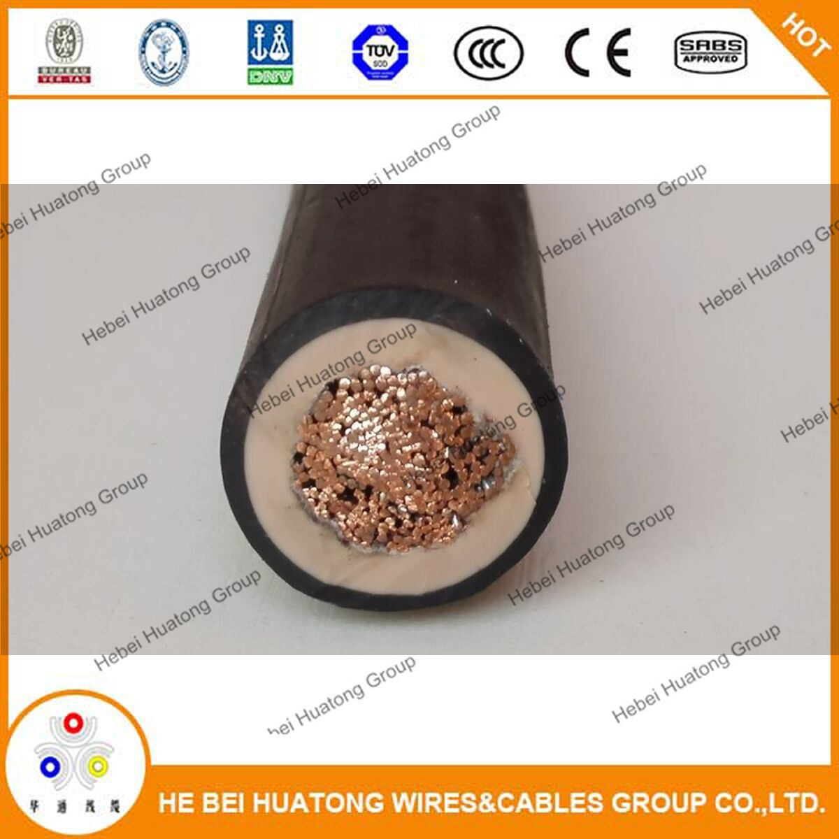 China 600v Tinned Flexible Copper Conductor Epr Insulation 1 0awg Electric Wire Single Core Ground Bv Photos Power Cable Dlo