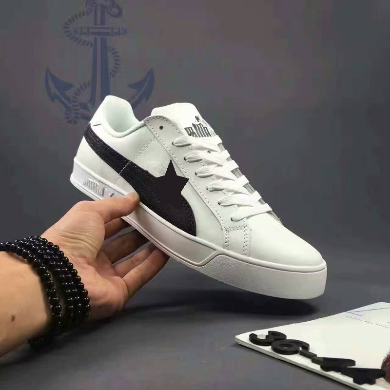 China Custom Design Shoes Diy Casual Sneaker With Style No