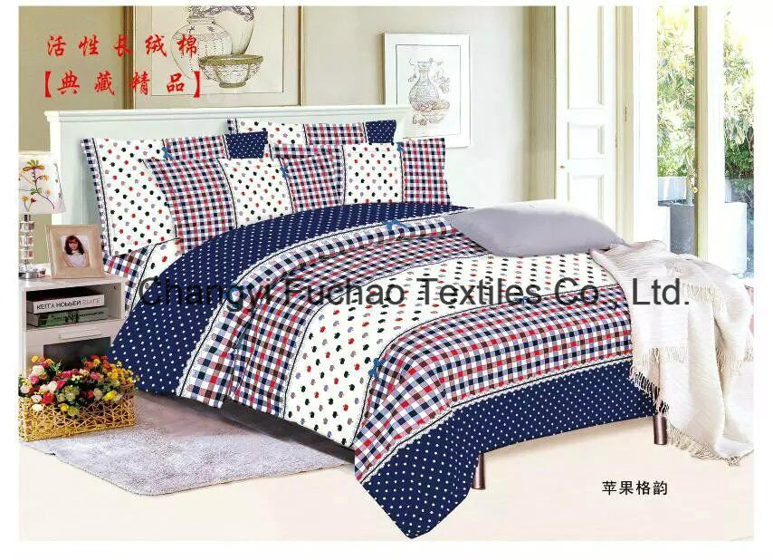 Elegant Bedding Set Twin Size 4PC Duvet Cover Set Microfiber Super Soft Life pictures & photos