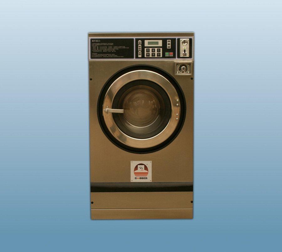 China Coin Operated Washing Machine Cw 3ve China