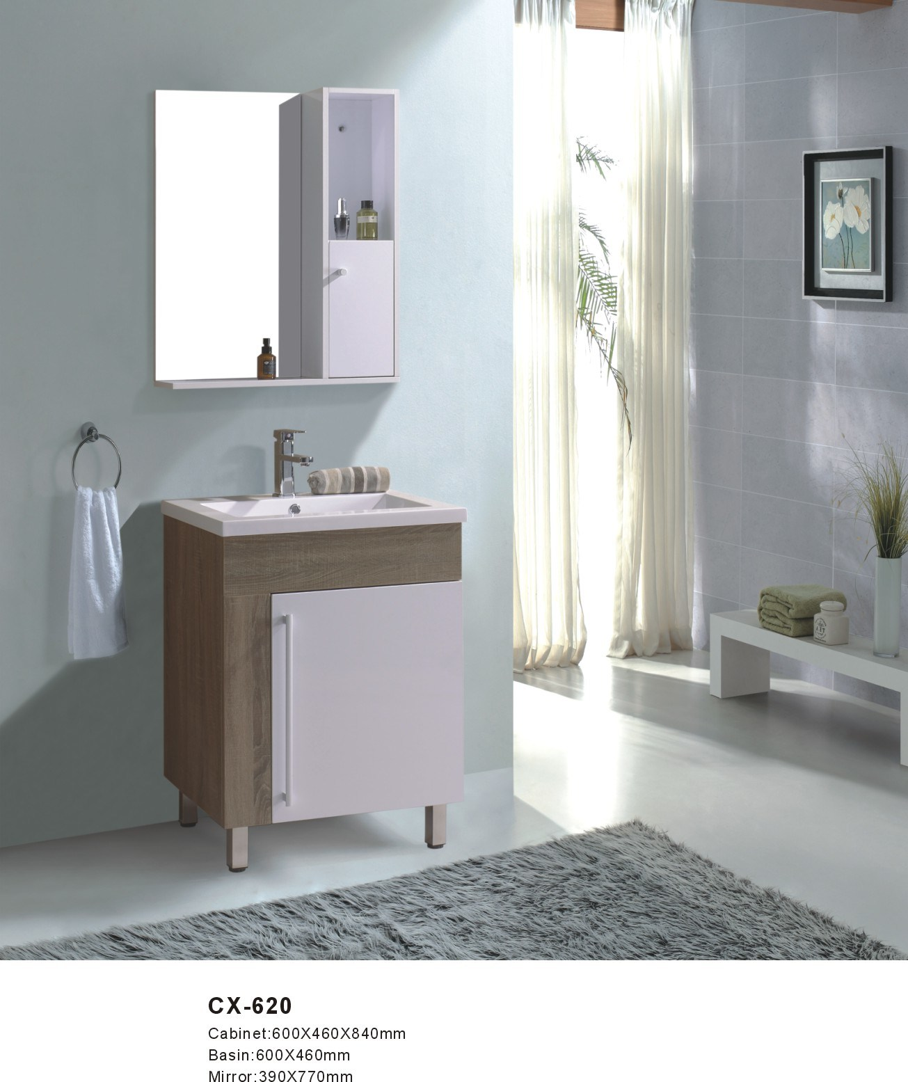 China 60cm Wide PVC Bathroom Cabinet with Side Cabinet Photos ...