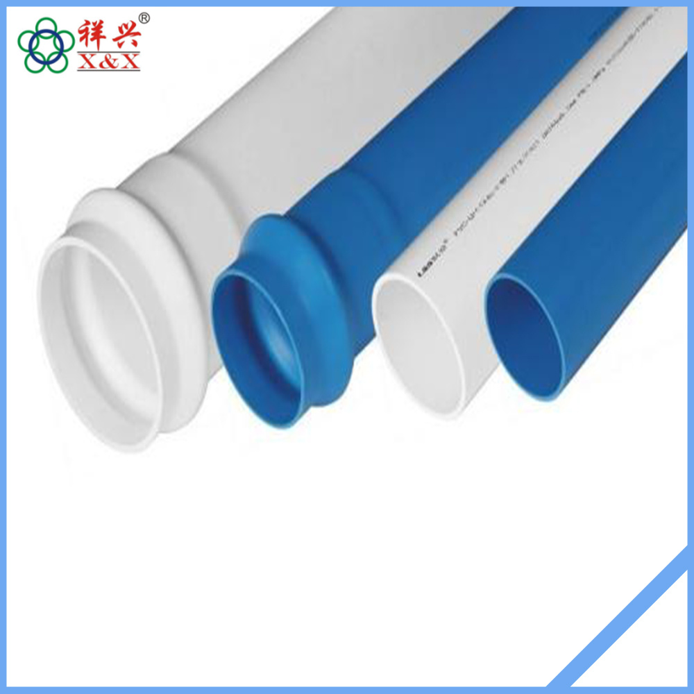 Made in China Full Form PVC Pipe - China Full Form PVC Pipe, PVC Pipe