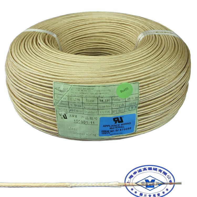 China 450deg. C UL5335 20AWG Fiberglass Fire Resistant Wire - China ...
