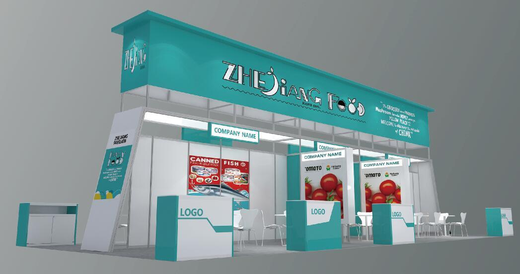 Food Exhibition Booth Design : China food expo exhibition booth design