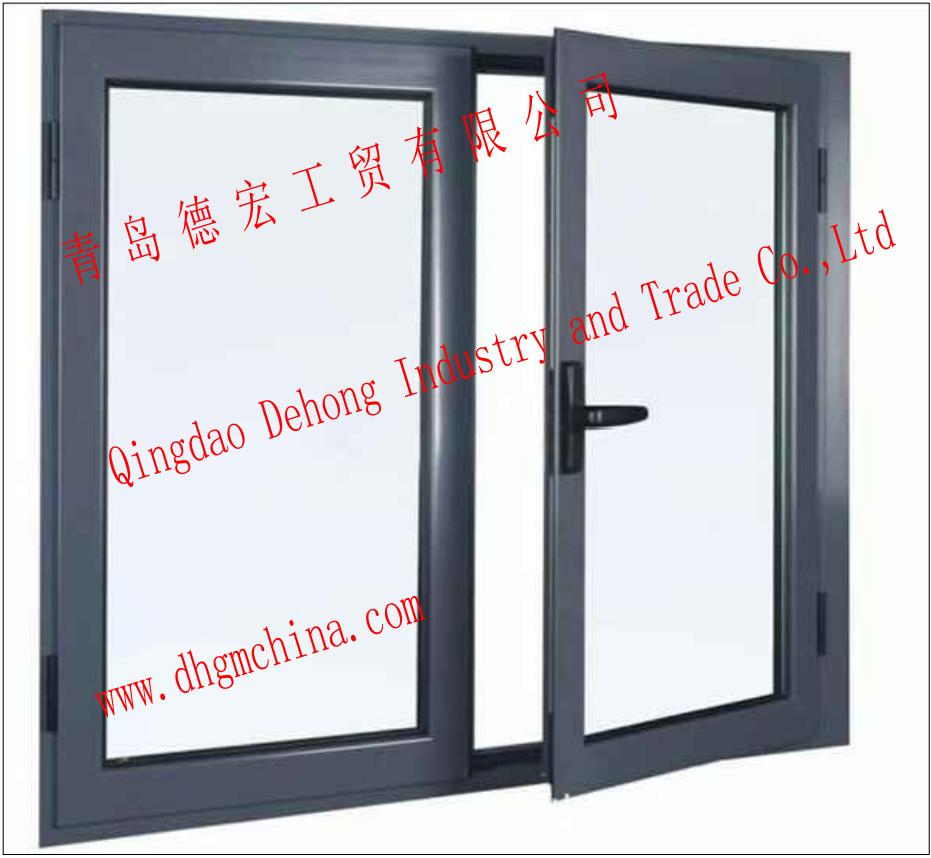 Energy-saving glass for plastic windows 88