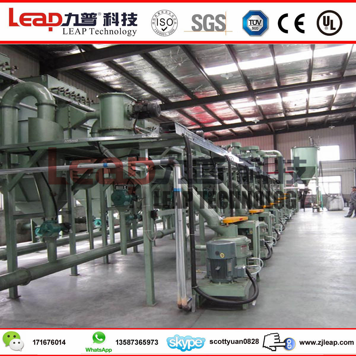 Spherical Graphite Grinding Mill Line for Lithium-Ion Battery pictures & photos