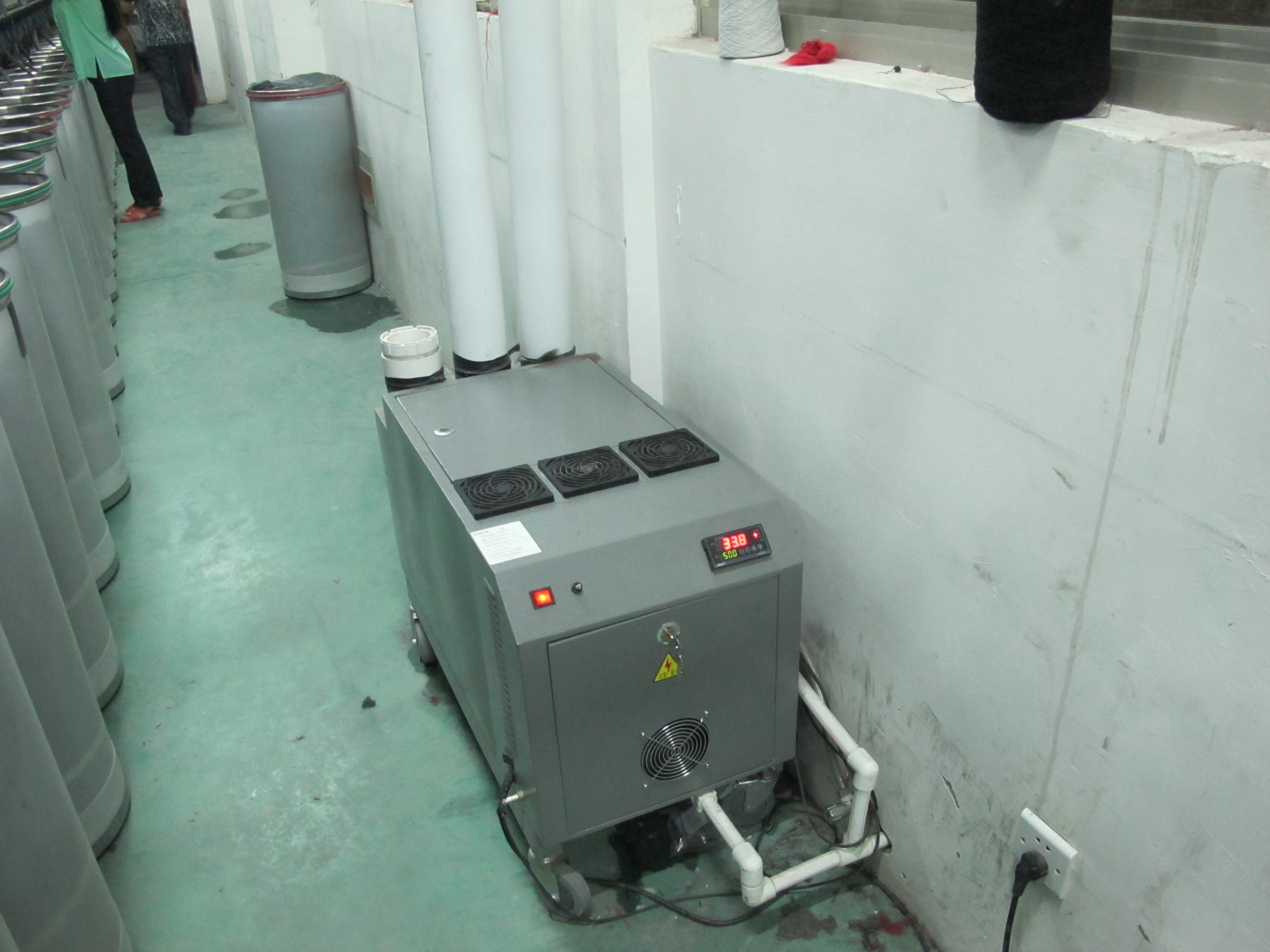 Dq-091 Humidifier for The Spinning Workshop