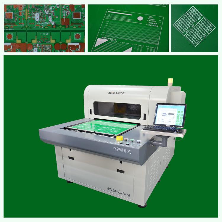 Digital Ink Jet Printer in Printed Circuit Board Manufacturing Process  (ASIDA LJ101B)