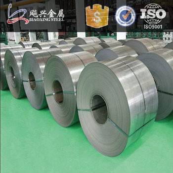 CR Cold Rolled Steel Coil pictures & photos